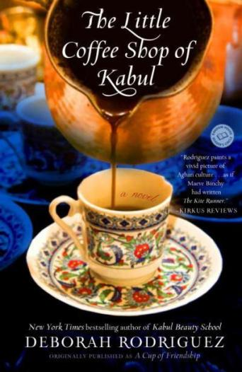 coffee kabul